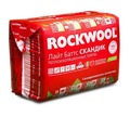 Thumb_big_rockwool
