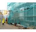 Thumb_big_2015-02-06_v-kakoy-oblasti-stroitelstva-primenyayut-fasadnuyu-setku%20_%20%d0%ba%d0%be%d0%bf%d0%b8%d1%8f