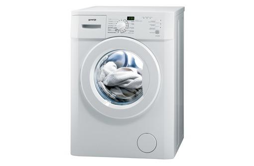 Подключение и ремонт стиральных машин и бойлеров, фото — «Реклама Севастополя»
