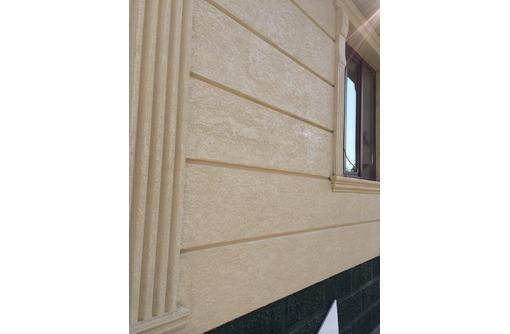 Декоративная отделка домов. Утепление фасадов. Короед. Травернтин, фото — «Реклама Севастополя»