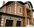Фасадный декор Севастополь. Архитектура на фасадах., фото — «Реклама Севастополя»