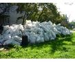 Вывоз хлама, мусора, старой мебели., фото — «Реклама Севастополя»