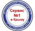 Ремонт,прокат бензо- и электроинструмента - Инструменты, стройтехника в Симферополе