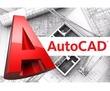 """📌 Идет набор на курс """"AutoCAD"""", фото — «Реклама Севастополя»"""