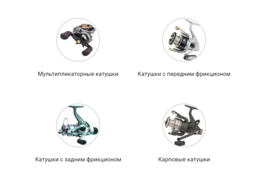Смазка для рыболовных катушек, фото — «Реклама Севастополя»