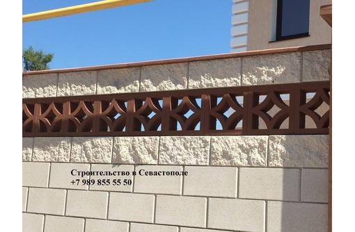Строительство забора из француза. Фундамент, столбы, кладка камня, ворота., фото — «Реклама Севастополя»
