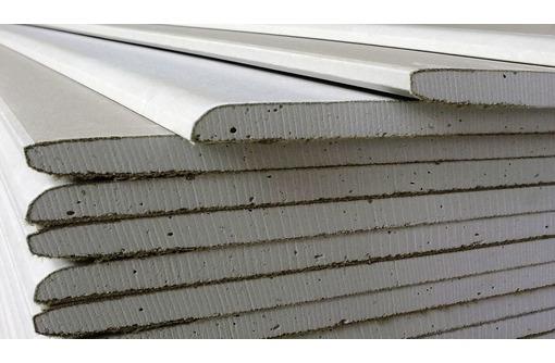 Продам ГИПСОКАРТОН 12,5 мм стеновой от производителя с завода, фото — «Реклама города Саки»