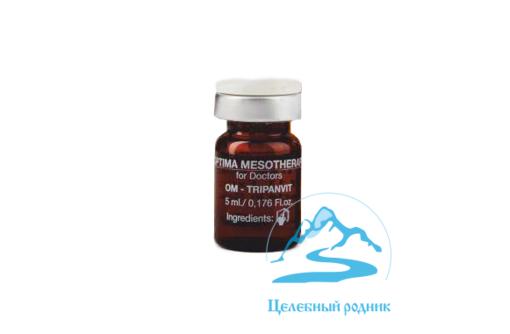 Аскорбиновая кислота,20% - (OM-ASCORBIC 20%) 5 мл. Мощное противовоспалительное действие! (Оптима), фото — «Реклама Севастополя»