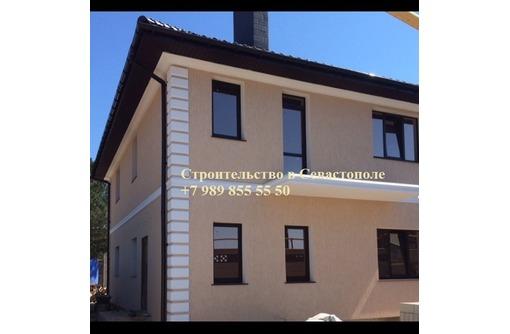 Строительство частных домов и коттеджей в Севастополе и в Крыму, фото — «Реклама Севастополя»