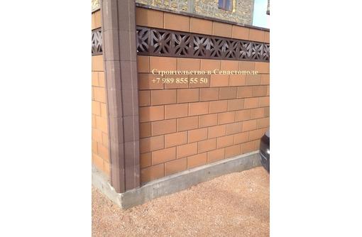 Строительство фундамента под забор, кладка камня француз в Севастополе, фото — «Реклама Севастополя»