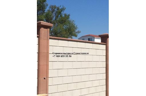 Строительство заборов от фундамента до ворот, фото — «Реклама Севастополя»