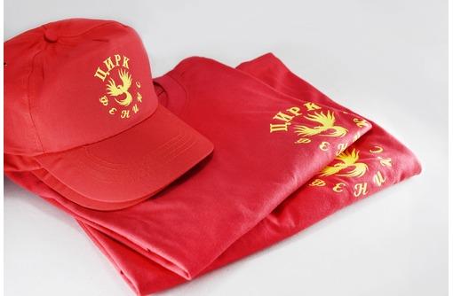 Футболки с логотипом на заказ Симферополь - цены, фото. Печать лого на футболках в Симферополе., фото — «Реклама Симферополя»