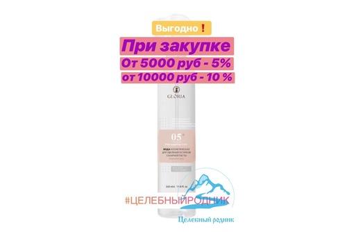 Вода косметическая для удаления остатков сахарной пасты «Классическая» Глория, фото — «Реклама Севастополя»