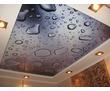 Декоративные натяжные потолки -эффект роскаши!, фото — «Реклама Симферополя»