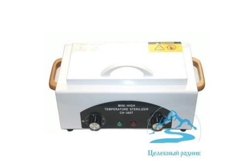 Сухожаровой шкаф для стерилизации инструментов. Профессиональный аппарат. Бесплатная доставка!, фото — «Реклама Евпатории»
