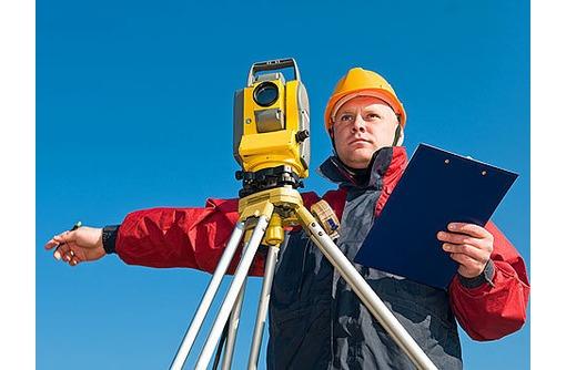 Услуги кадастровых инженеров, фото — «Реклама Севастополя»