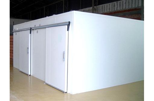 Камеры холодильные,морозильные,шоковой заморозки., фото — «Реклама Севастополя»