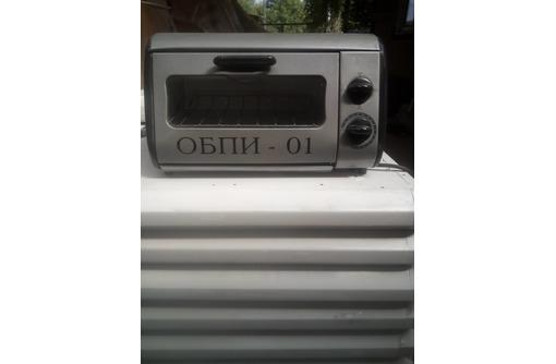 Стерилизатор ОБПИ -01 для парикмахерских инструментов, фото — «Реклама Бахчисарая»