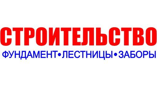 Построим  Дом в Крыму в пределах установленного бюджета. Звоните!, фото — «Реклама Севастополя»