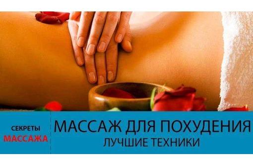 АКЦИЯ!!! Супер-обертывание! Одна процедура -2 см!!!, фото — «Реклама Севастополя»