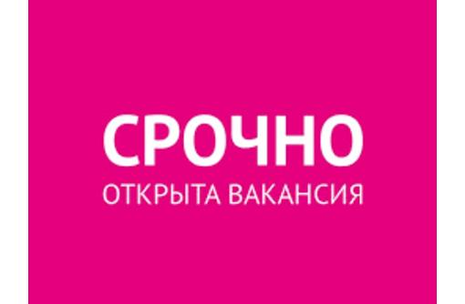 Работа в интернете  для женщин.Подработка, фото — «Реклама Красноперекопска»