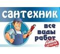 Thumb_big_17994a1b3be9c300bcb13fe5ed8d