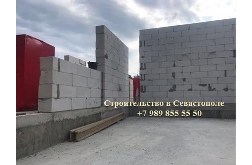 Кладка камня в Севастополе | француз, ракушка, газоблоки и другое, фото — «Реклама Севастополя»