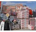 продажа  строматериалов в наличие на складе.грузчики,Вывоз мусора - Стройматериалы в Севастополе