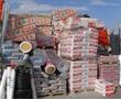 продажа  строматериалов в наличие на складе.грузчики,Вывоз мусора, фото — «Реклама Севастополя»