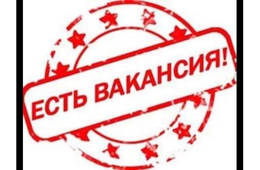 Удалённый менеджер (подработка  для женщин), фото — «Реклама Красногвардейского»