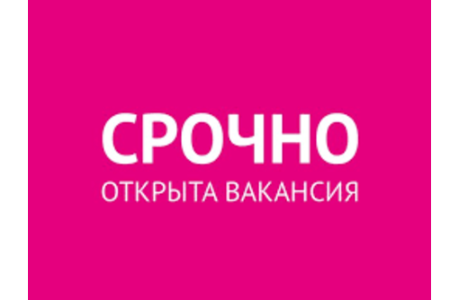 Подработка за ПК (работа в онлайн проекте), фото — «Реклама Приморского»