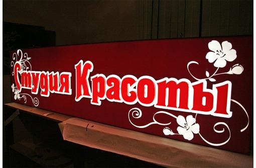 Изготовление и размещение наружной рекламы, фото — «Реклама Севастополя»