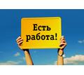 Менеджер по работе с клиентами - Менеджеры по продажам, сбыт, опт в Севастополе