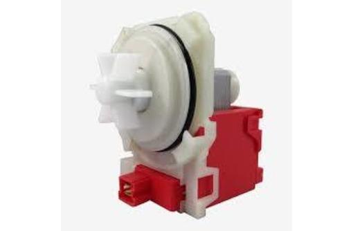 Сливной насос (помпа) стиральной машины Bosch-Siemens 141874 Copreci 30W 4 защелки PMP017BO, фото — «Реклама Севастополя»