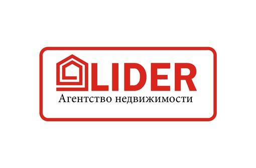 Риэлтор в Агентство Недвижимости Лидер, фото — «Реклама Севастополя»
