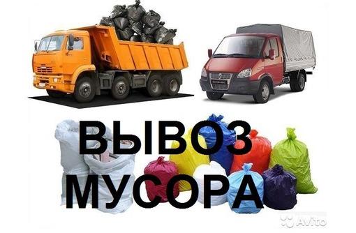 Вывоз мусора, хлама, грунта. Быстро и качественно., фото — «Реклама Севастополя»