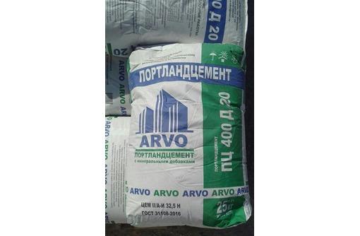 Цемент 400 ПЦ, 25 кг АРВО, фото — «Реклама Севастополя»