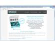 Курсы Ароматерапевта , обучение техники Ароматач, фото — «Реклама Симферополя»