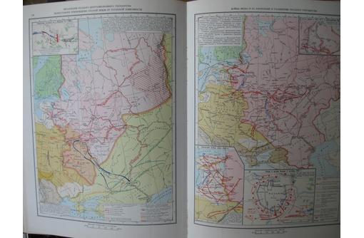 """1947г-""""АТЛАС ОФИЦЕРА""""-формат 28 х 36см-вес 4кг, фото — «Реклама Севастополя»"""