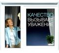 Срочный ремонт алюминиевых окон и дверей. - Ремонт, установка окон и дверей в Крыму