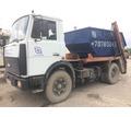 Вывоз мусора строительного и крупногабаритных отходов - Грузовые перевозки в Симферополе