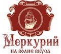 На производство требуются пекарь! - Бары / рестораны / общепит в Севастополе
