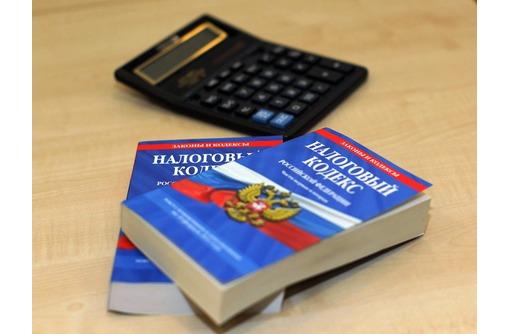Услуги по ведению бухгалтерского учета ИП или ООО, фото — «Реклама Севастополя»