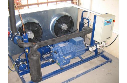 Холодильное оборудование и компрессоры  BITZER, Bock под ключ для овощехранилищ, фото — «Реклама Бахчисарая»