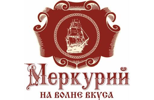 Приглашаем на постоянную работу мойщика посуды!, фото — «Реклама Севастополя»
