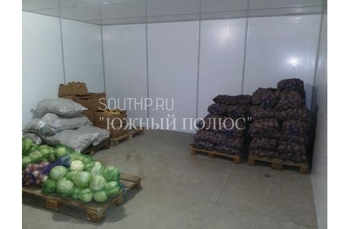 Холодильная камера для хранения овощей: капусты, моркови, яблок, картофеля в Джанкое под ключ, фото — «Реклама Джанкоя»