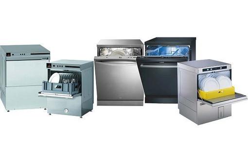 Подключение и ремонт посудомоечной или стиральной машины, фото — «Реклама Севастополя»