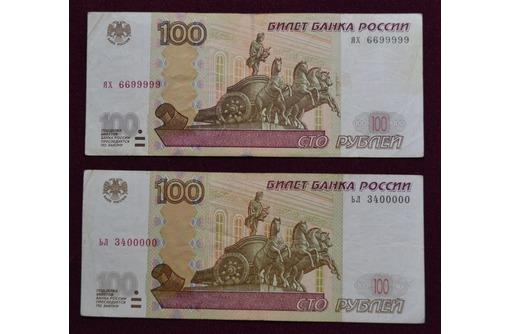 100 рублей, фото — «Реклама Симферополя»