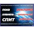Thumb_big_targetingovaja_reklama_yandeks_direkt_v_kontakte_sevastopol
