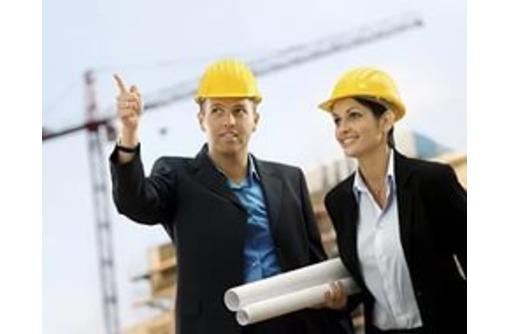 Курс Сметное дело в строительстве ПК Гранд-Смета 252 ч, летом - 25%, фото — «Реклама Севастополя»